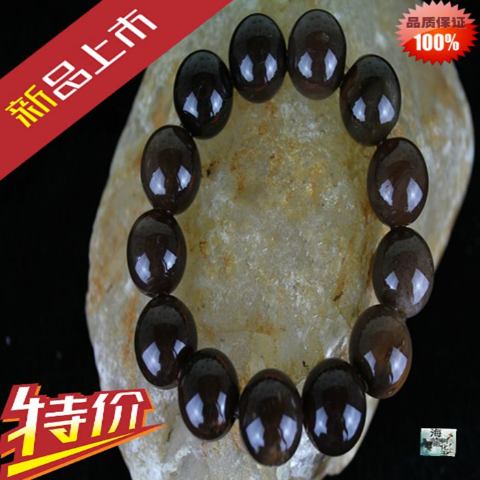 Usd 1092 Wood Of Jade Bracelet A Number A681 Silicified Wood