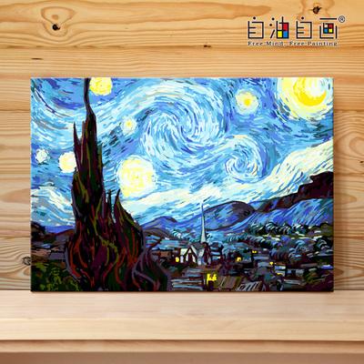 自油自畫數字油彩畫diy成人減壓客廳風景填色手繪裝飾畫50x70星空