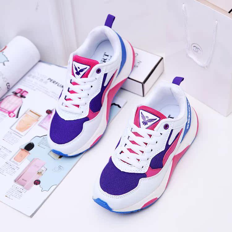 韩国潮鞋真皮运动鞋女松糕厚底鞋拼色系带休闲舒适鞋韩版坡跟女鞋