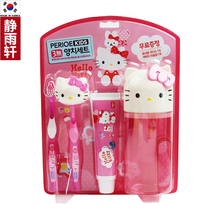 韩国原装正品 hello kitty儿童凯蒂猫牙刷牙膏套装5件套洗漱套装