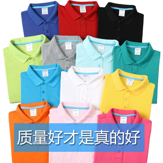 Customized short sleeve T-shirt work clothes half sleeve advertising shirt culture shirt summer men's and women's Polo Shirt turnover collar tooling customization