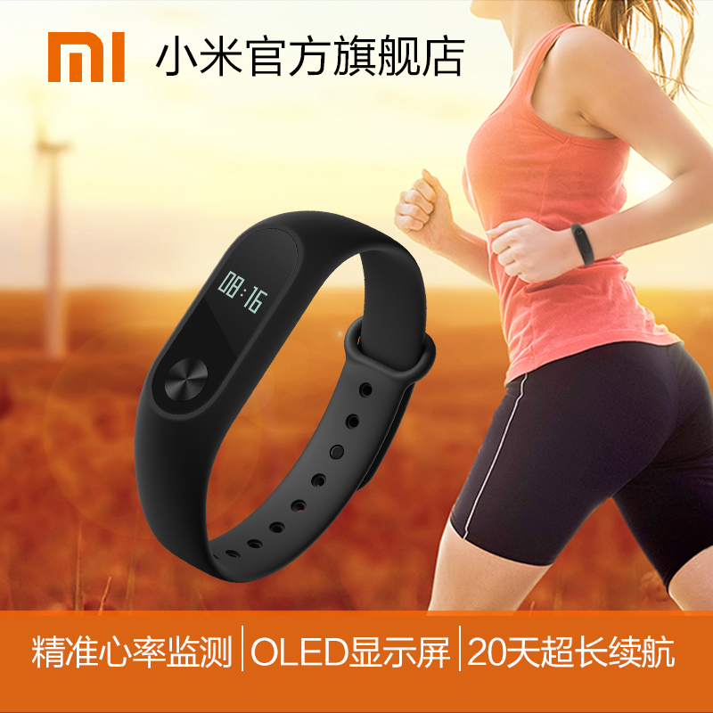 Millet hand ring 2 Bluetooth intelligent men and women sport pedometer heart rate monitor of sleep students watch