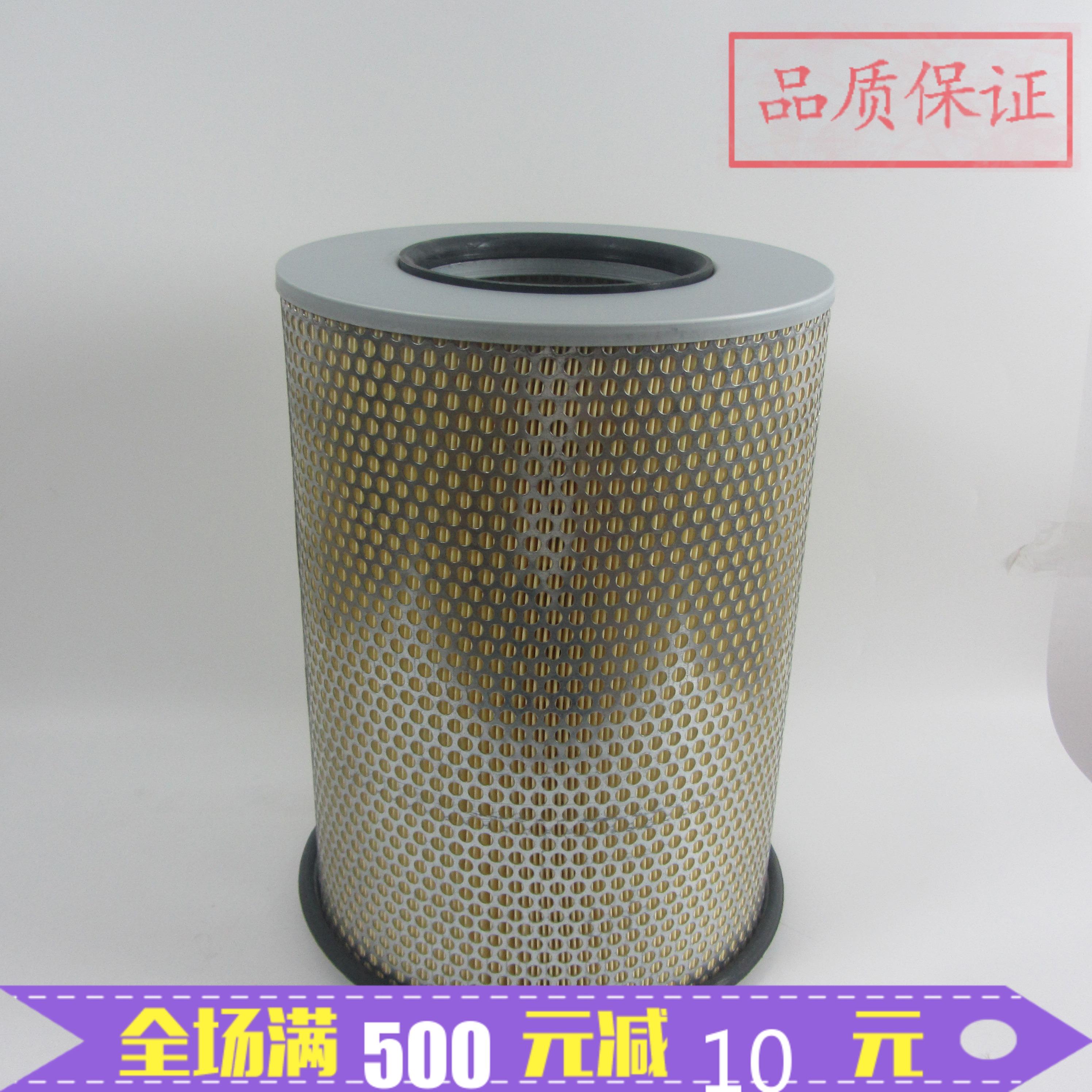 USD 99 73] air filter sel generator set air filter