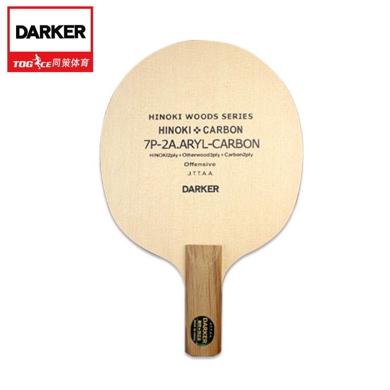 9fc920b4bce Authentic DARKER Dake 7p-2A aromatic carbon Cypress ping pong table tennis  bottom plate to
