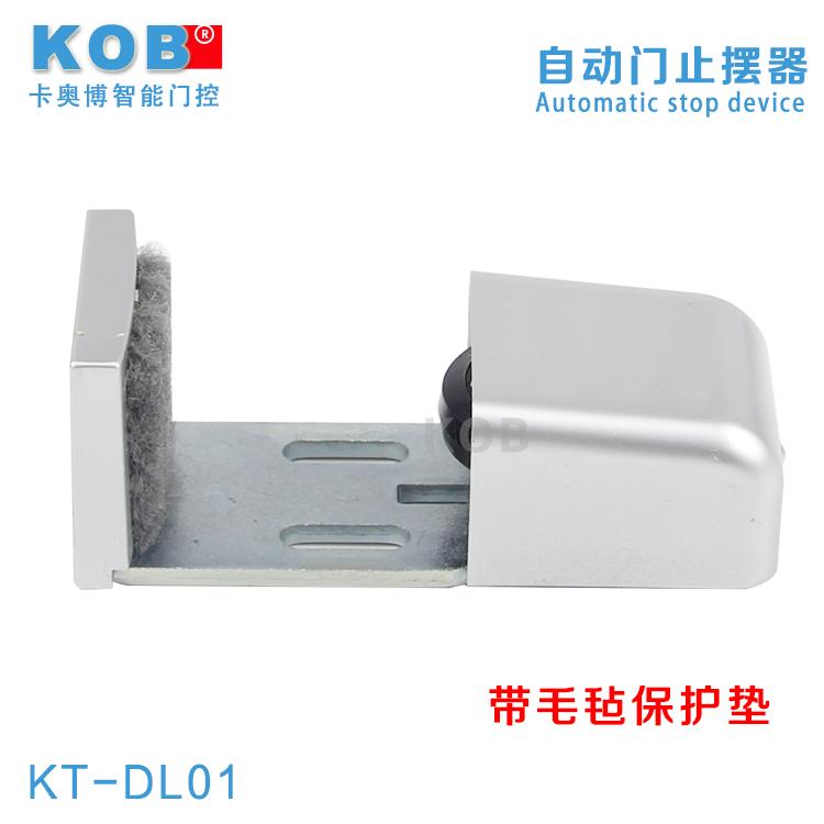 Марка KOB автоматическая дверь Стопы суспендируют u для того чтобы остановить суспендируют автоматическая дверь Стопы f колеса земли суспендируют