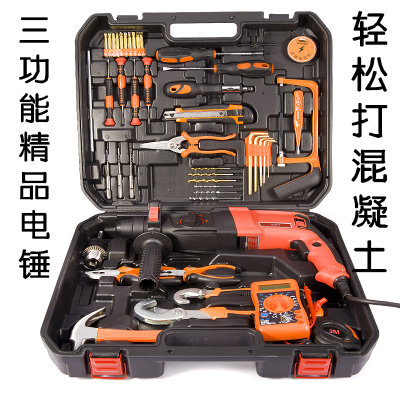Jiexun manual home tool set hardware electrician tool set woodworking combination function maintenance box electric drill