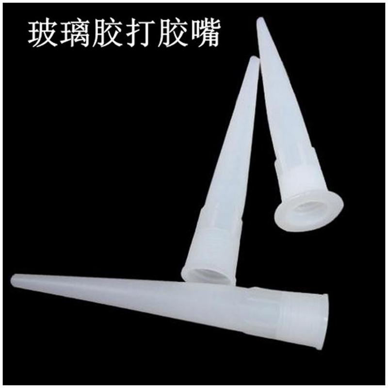 美科玻璃胶 手动通用型硅胶打胶省力家用密封工具结构胶抢