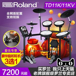 Roland 罗兰电鼓 TD11K TD11KV V-Drums电鼓 电子鼓 架子鼓爵士鼓
