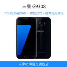 Global SM-G9308 S7(LTE)