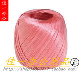 Plastic rope tied belay rope packing plastic rope with a tear line of the ball packing groups