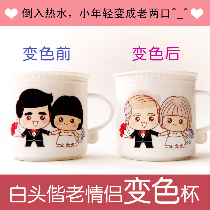 New Years Day Wedding Gift Couple Practical Birthday To Send Wife Boyfriend Girlfriend Girls Shaking Special