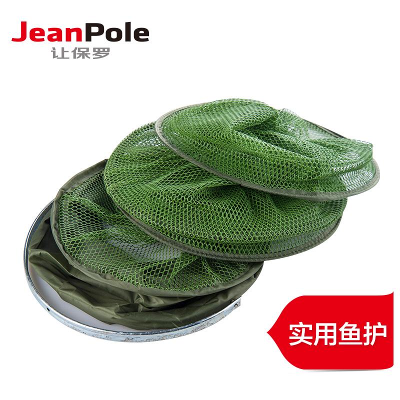 新品包邮龙宝来涂胶速干防挂鱼护垂钓钓鱼渔护长2.5 2.3米兜渔网