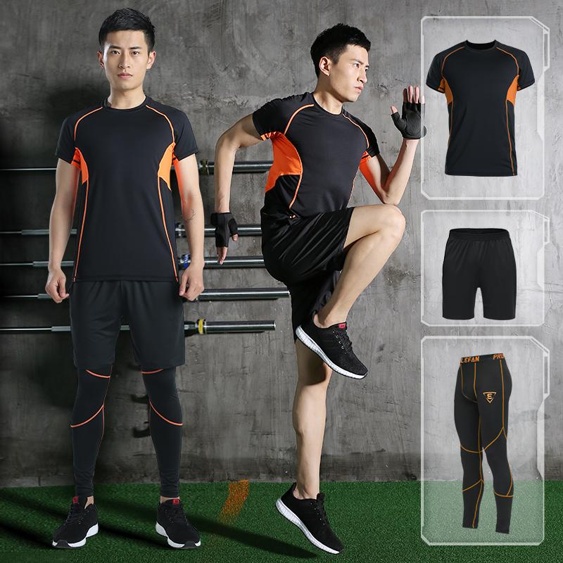 Lu Yifan quần áo tập thể dục nam khô nhanh chạy thể thao phù hợp với phòng tập thể dục mùa xuân và mùa hè ngắn tay tập thể dục đào tạo quần áo nam