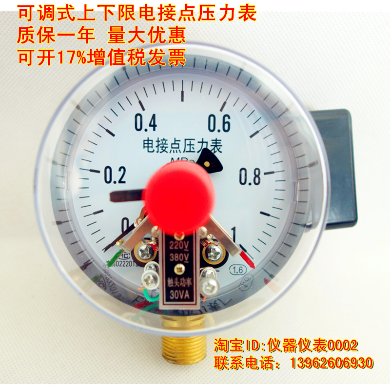 YXC-100 magnetic-assisted electric contact pressure gauge upper and ...