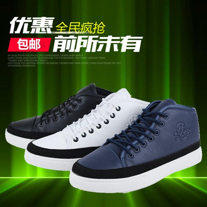 冬季新款高帮百搭工装鞋男短靴青年潮流板鞋韩版加绒保暖棉鞋男鞋