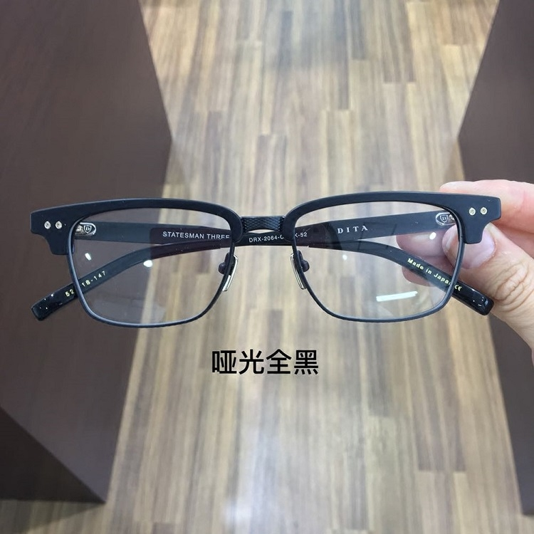 c7d76c49ea9 Japan shopping service Dita Statesman Three DRX-2064 eyeglass frames made  in Japan