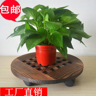Wood pot tray receptacle circular bottom thickened caster wheel to move with the seat bottom faceplate shipping