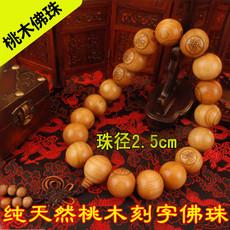 Ожерелье четки Персиковое дерево Будды бусины
