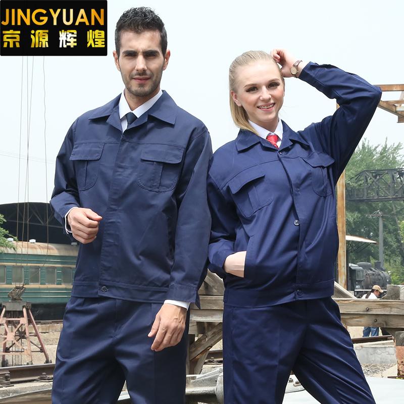 Спецодежда Jingyuan glory h2010ed