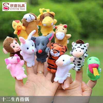 Best selling doll doll doll twelve zodiac small animal duplication duplicate story 3-7 years old children's toys