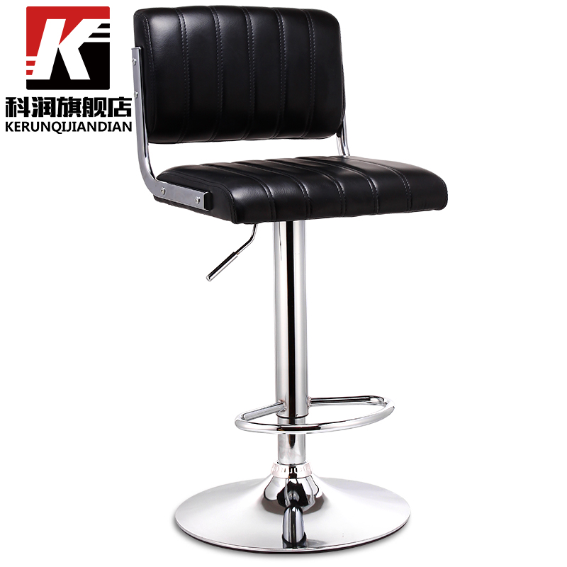 Kerun Bar Chair European Style Backrest High Stool Lift Home Modern