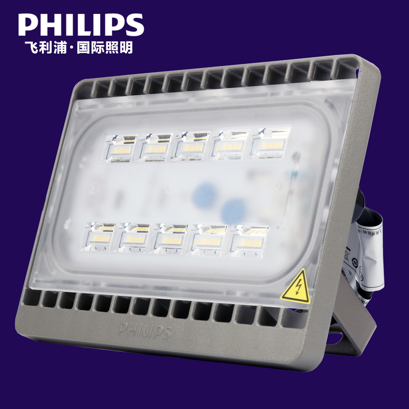 usd 96 63 philips led flood light outdoor lamp waterproof 100w