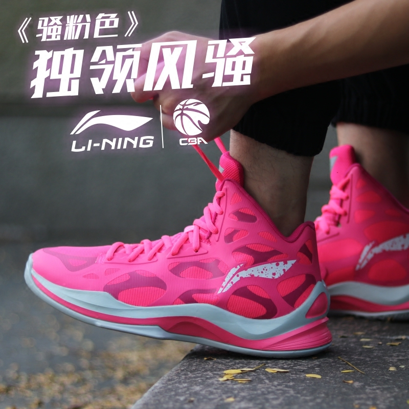 849f136791a9 Li Ning Sonic 3 high-top basketball shoes men Wade Road 5 breathable duck  boots professional competition sports shoes