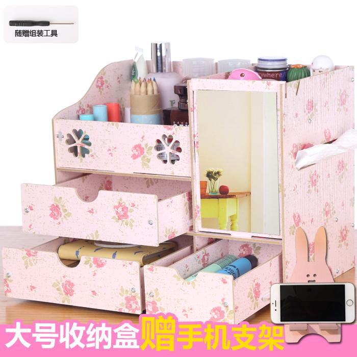 桌面木制收纳盒茶几桌面客厅储物箱手机遥控器木质家庭收纳工具箱