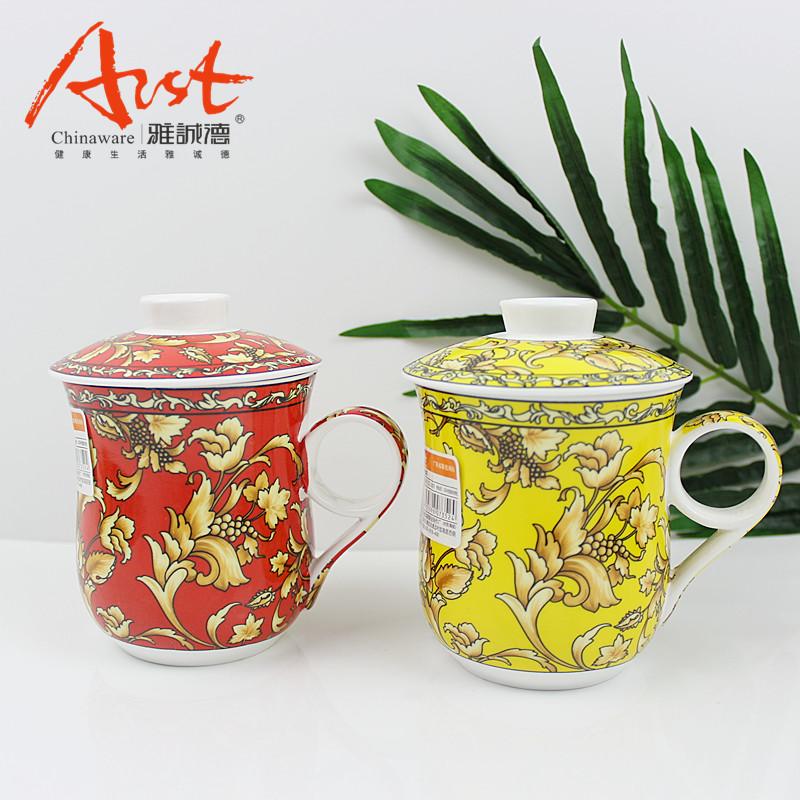 Arst/雅诚德玲珑杯 茶杯泡茶杯陶瓷杯子带盖 茶具套装水杯包邮
