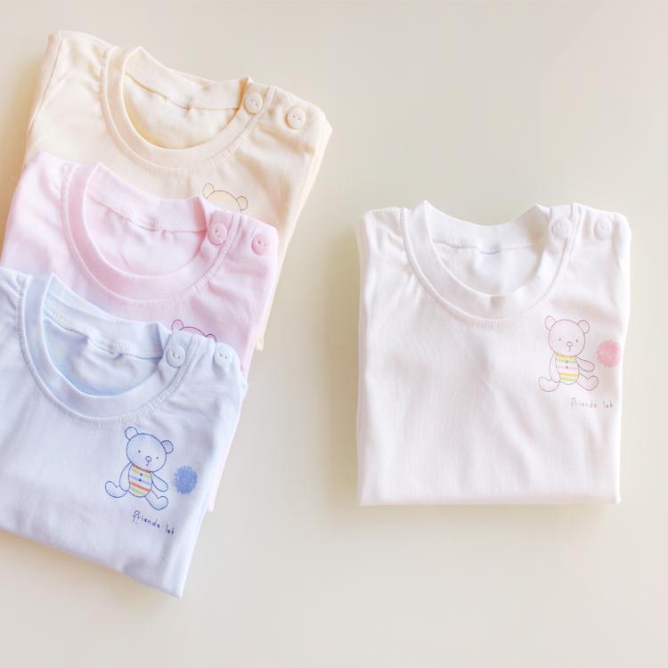 儿童保暖内衣 婴幼儿肩扣保暖内衣套装 宝宝棉毛衫婴儿全棉内衣