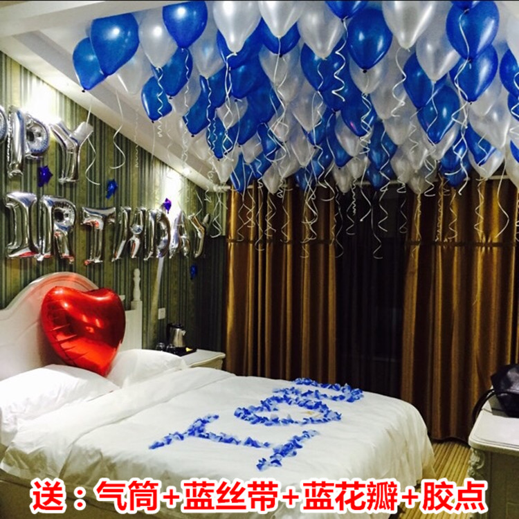 USD 1159 Boyfriend birthday balloon package Silver letter balloons
