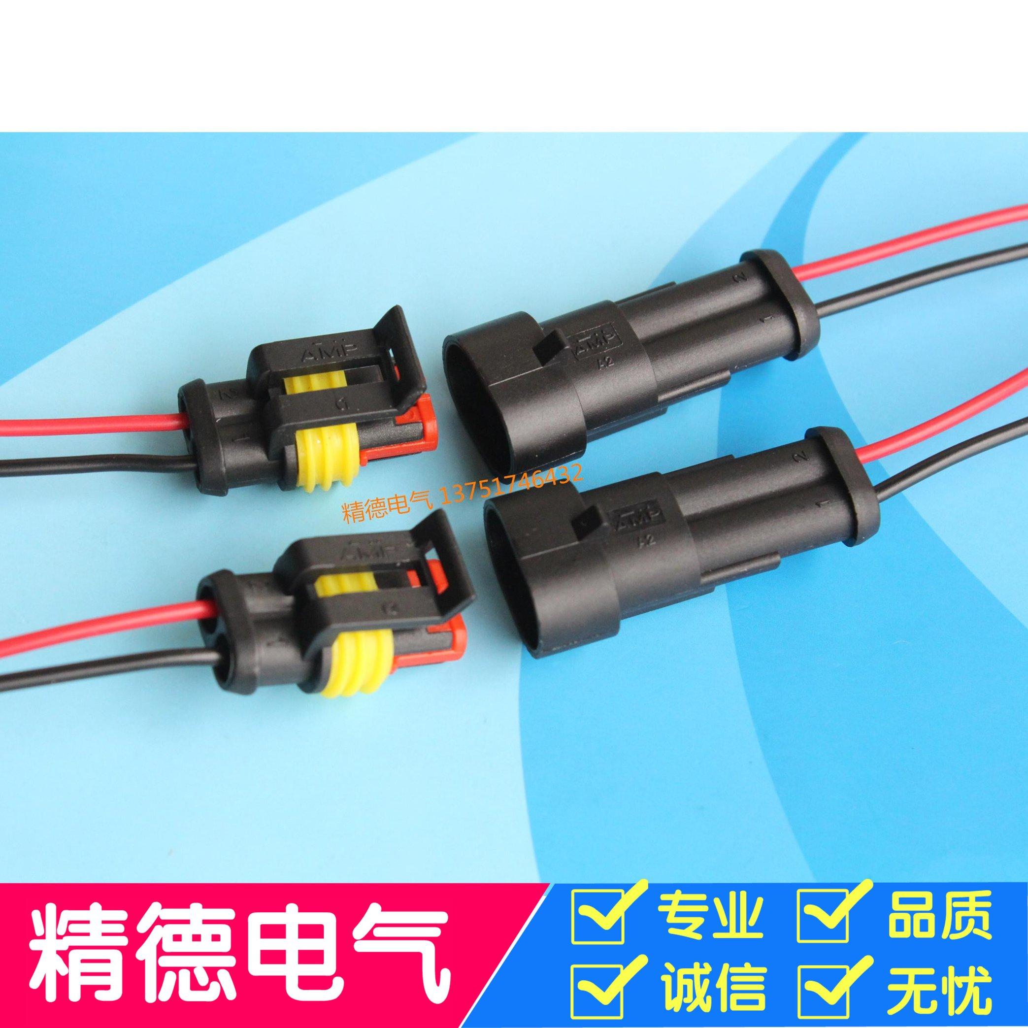 TB1sE.CMXXXXXaYXXXXXXXXXXXX_!!0 item_pic car wiring harness plug simple wiring diagram site