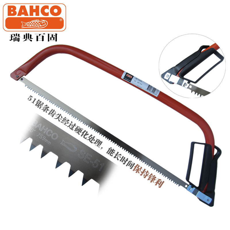 Usd 11 18 Import Hundred Solid Bahco Bow Saw Hand Saw Wood Saw 24