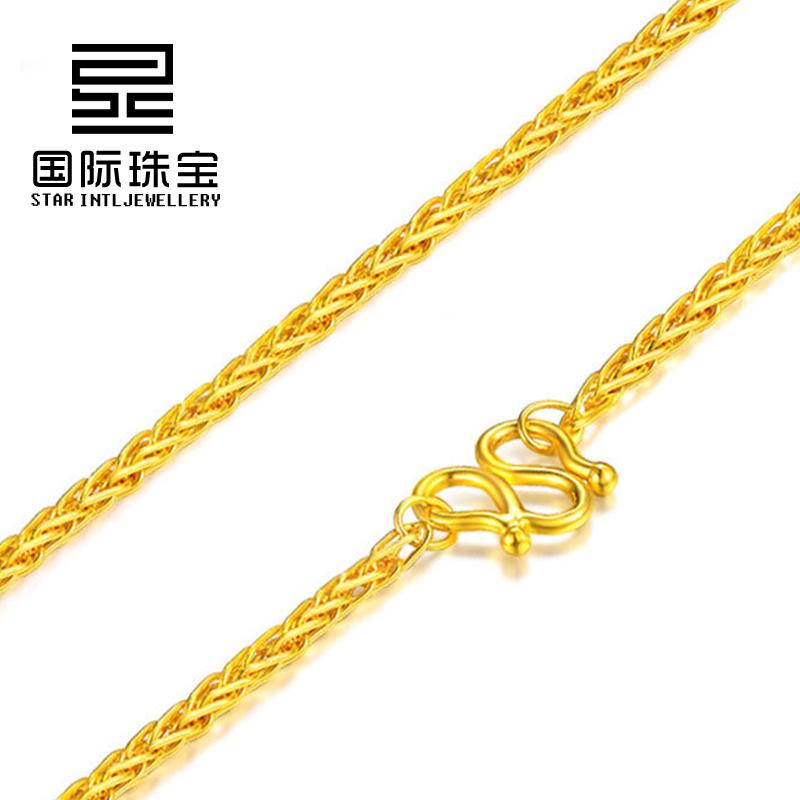 星國際 九九九黃金項鏈男女款足金999時尚純金肖邦項鏈素鏈鎖骨鏈