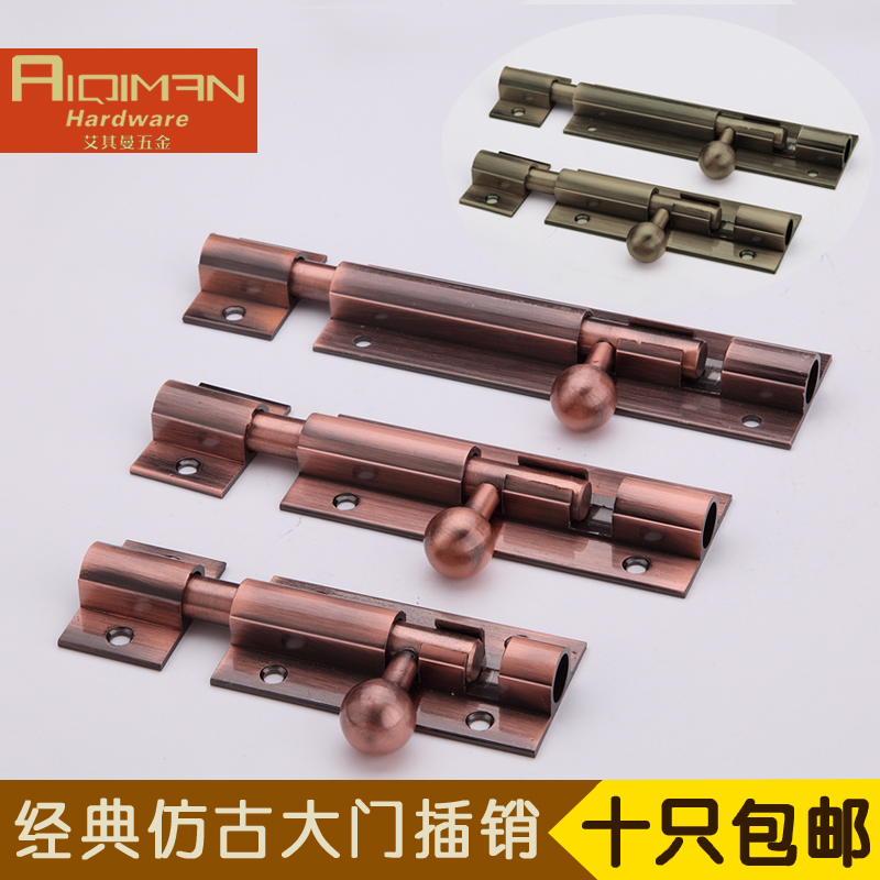 Solid thickened Surface Mounted latch antique red Bronze anti-theft latch wooden doors fitted window latches to lock the door chained door holder  sc 1 st  EnglishTaobao.net & USD 8.07] Solid thickened Surface Mounted latch antique red Bronze ...