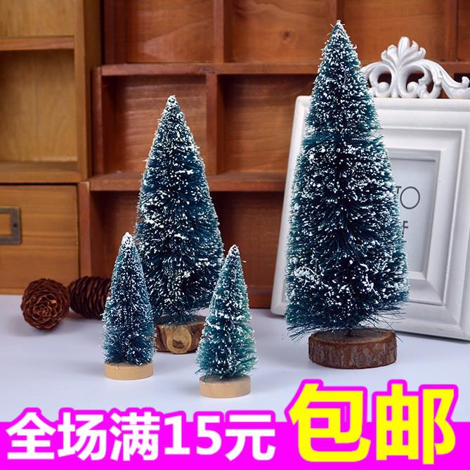 迷你小圣诞树摆件 雪松摆设 圣诞节松树 桌面摆件装饰品 拍摄道具