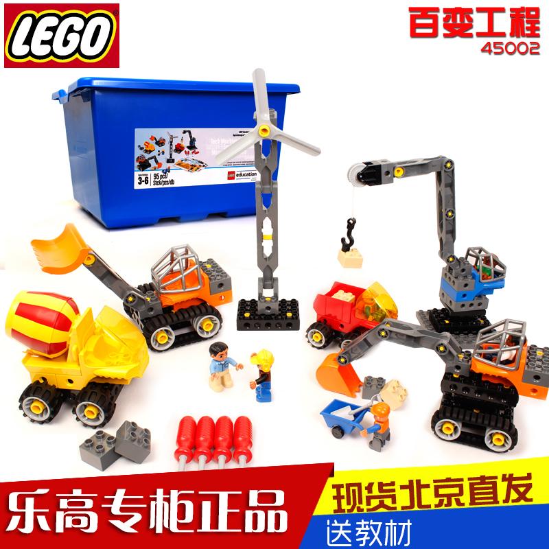 USD 268.04] Spot LEGO genuine Lego 45002 lego 9206 latest version of ...