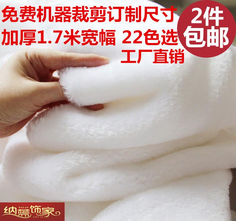 Белый черный утепленный плюшевые Ткань, салфетка, декоративная ткань, грунтовая ткань, плюшевые Ткань