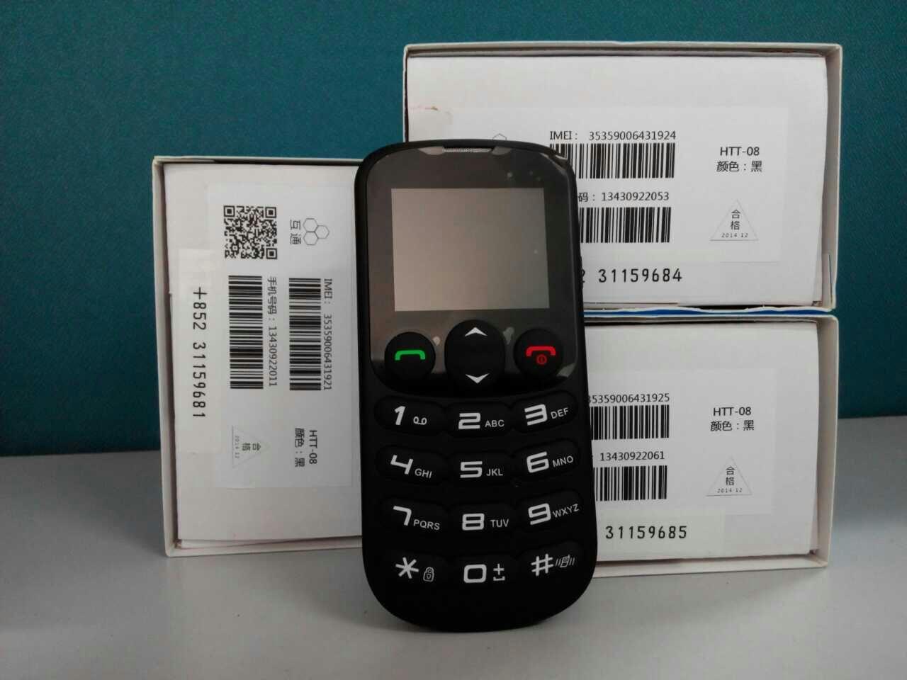 中国移动20元手机号码缴费交电话费快充值卡直充全国-自动秒冲170