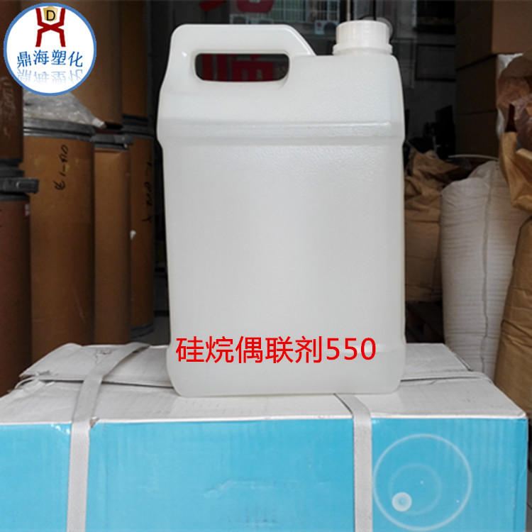 (Factory direct) silane coupling agent Kh-550 coupling agent kh550  aminopropyl triethoxysilane