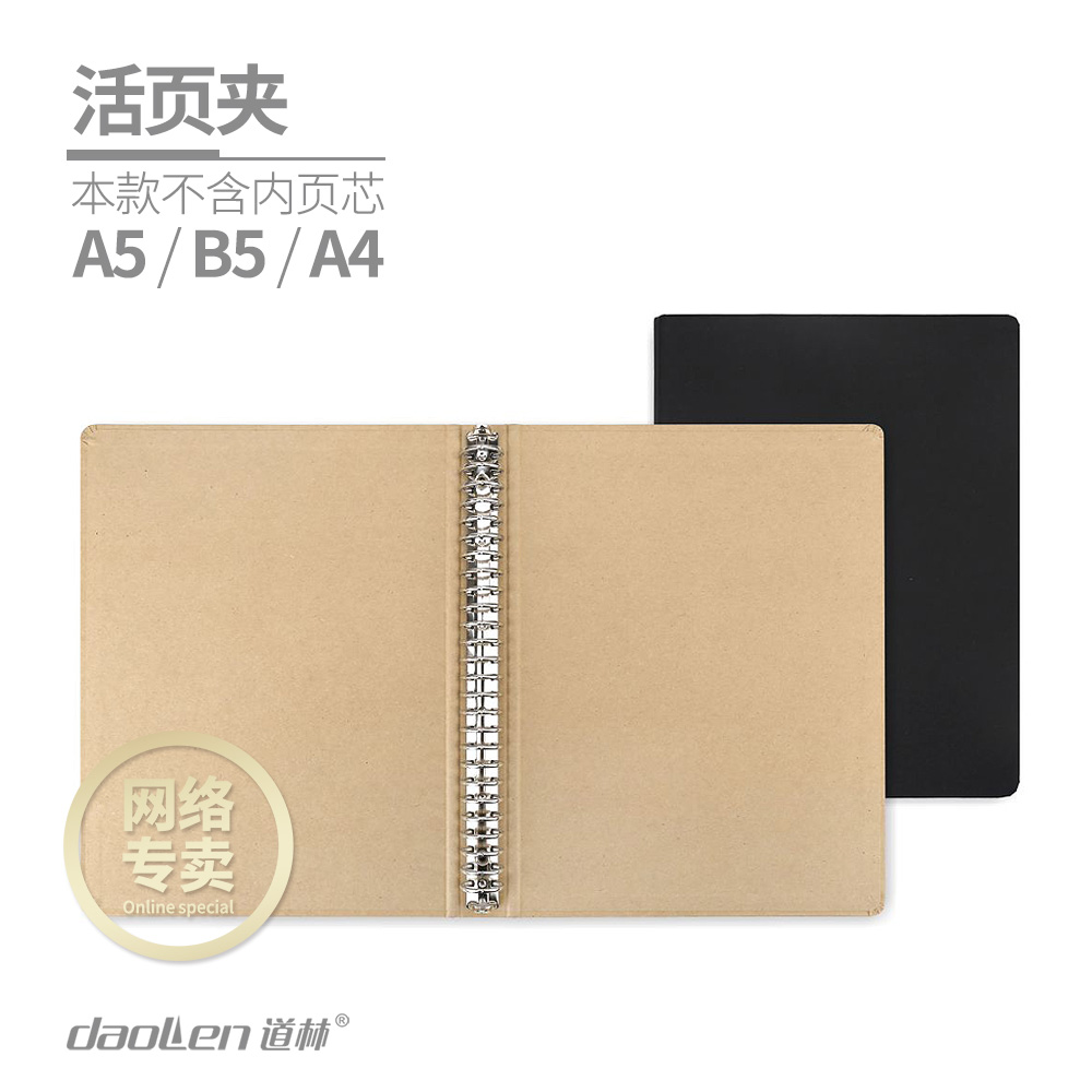 Dowling Metal Binder Paper Enterprises Receive Customized Logo A4) B5) A5  Shell General Office Supplies Students