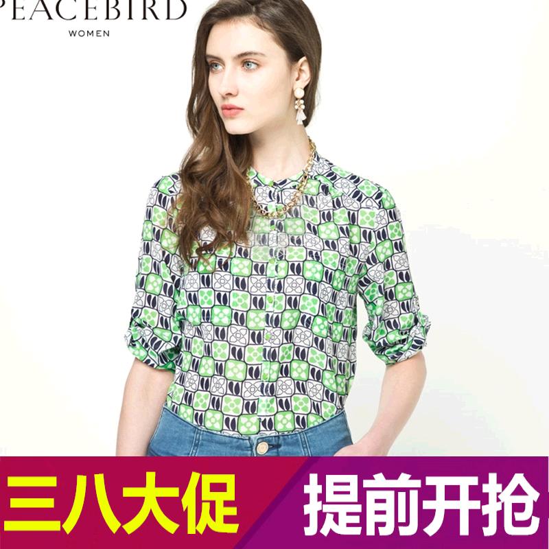 太平鸟旗舰店2015新款秋装长袖上衣直筒女装套头蕾丝衫A2CD41537