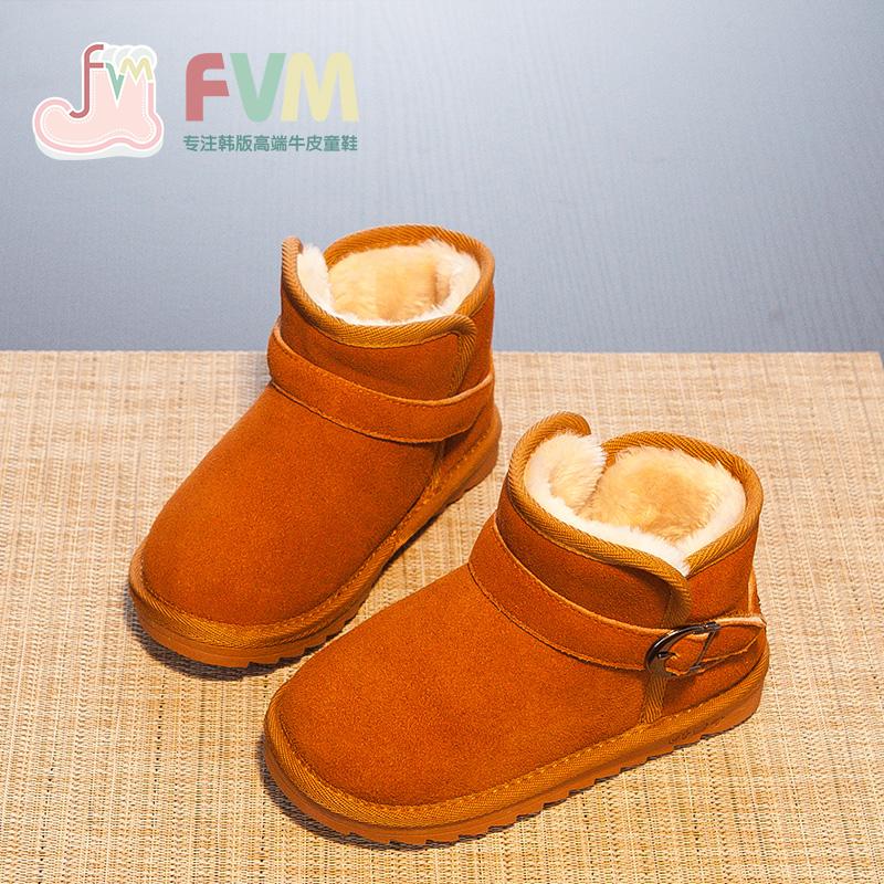 fvm韩版男女童全牛皮雪地靴