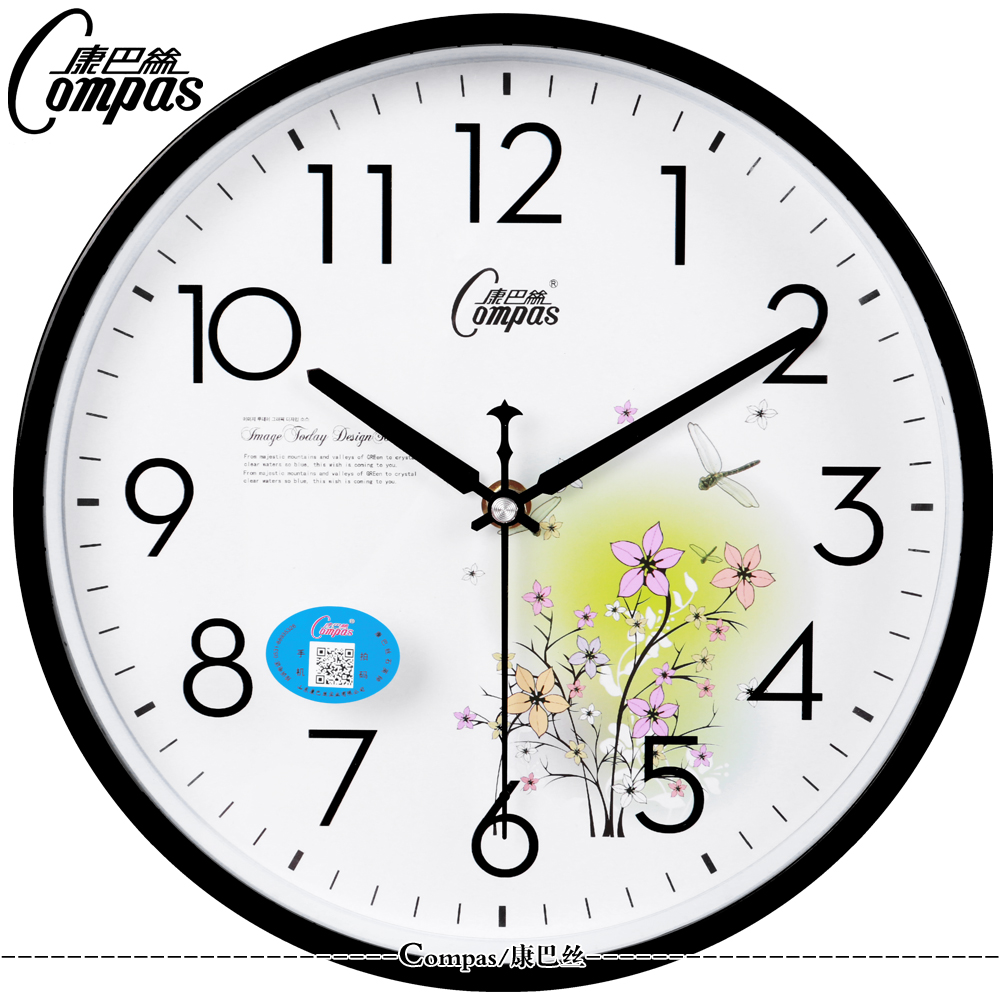 office clock wall. Office Clock Wall. Compas Fashion Wall Bedroom Living Room Mute Charts Simple Creative C