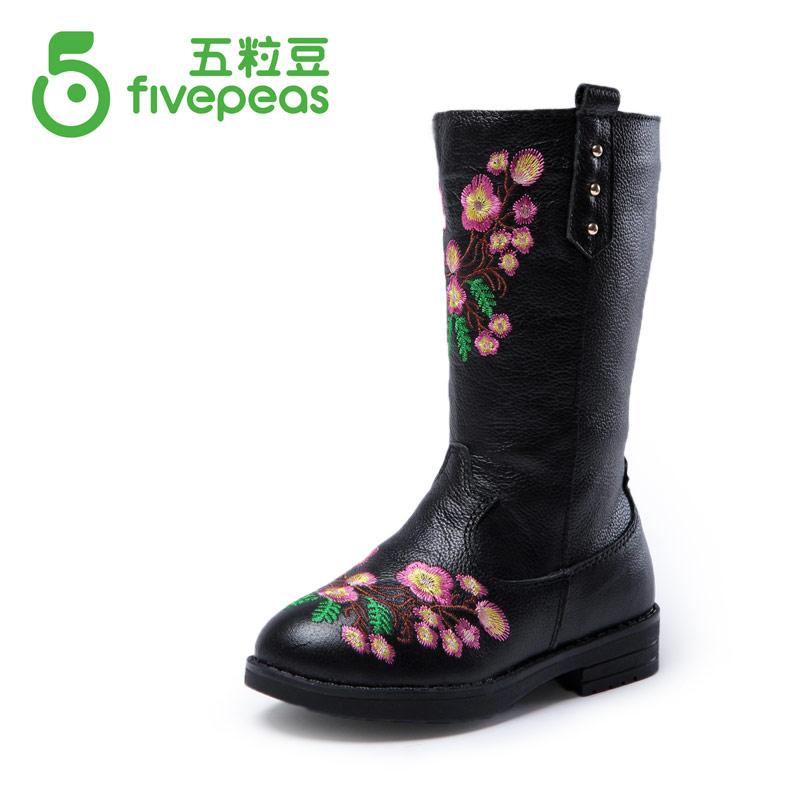 2015春秋新款真皮童鞋女童牛皮靴子儿童流苏靴公主单靴宝宝鞋短靴