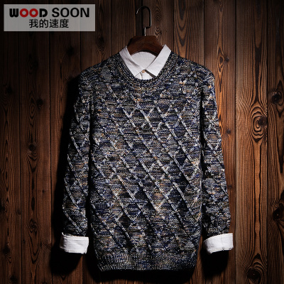 [Season clearance sale] my speed autumn round neck collar casual men's sweater men's trend Slim sweater