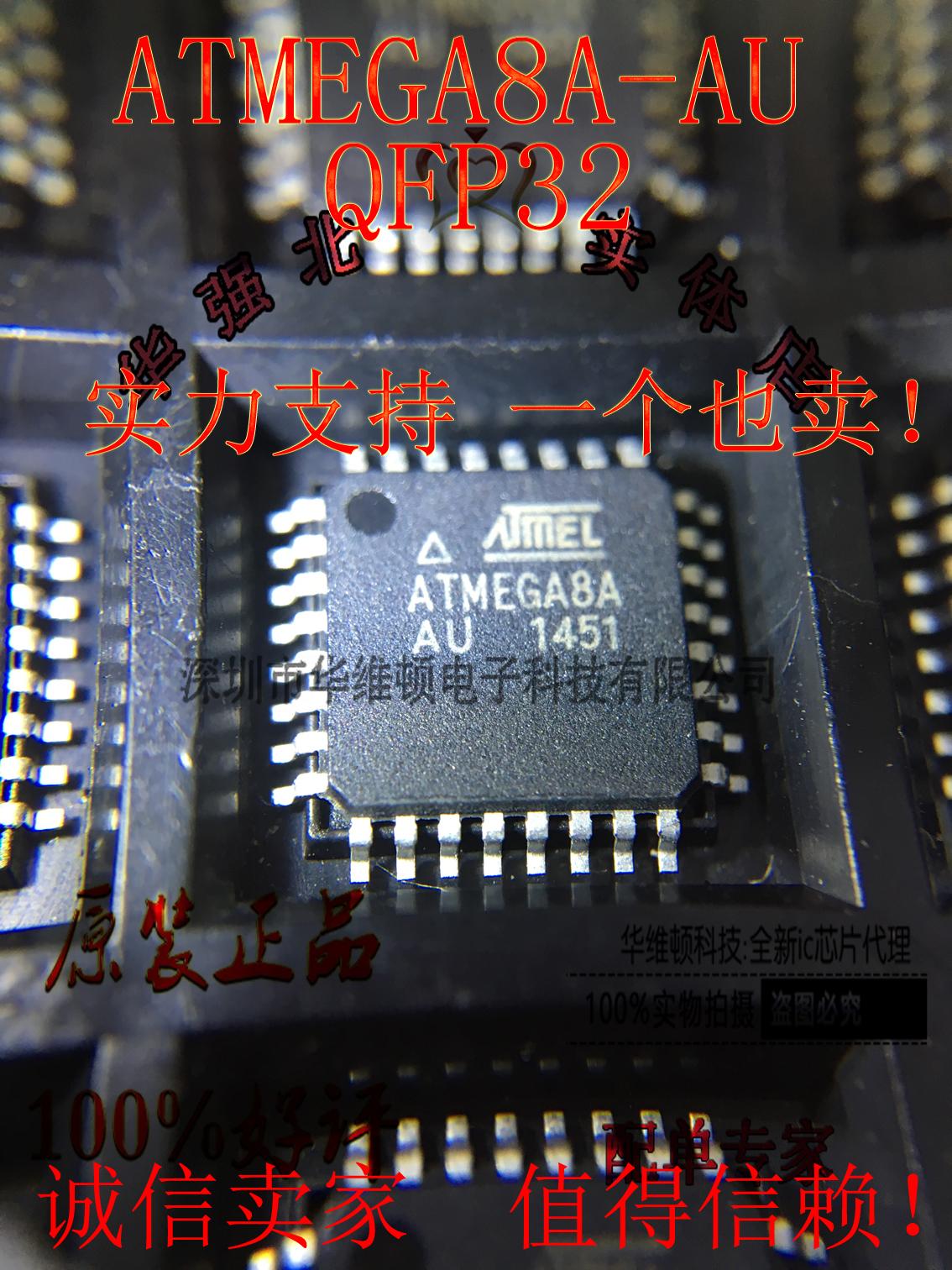 ATMEGA8A-AU ATMEGA8A TQFP-32 ATMEL one agent original original packaging  microcontroller