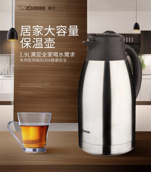 Zojirushi 日本象印 SH-FE19C-XA 不锈钢真空保温瓶 1.9L 天猫优惠券折后¥179包邮(¥249-70)