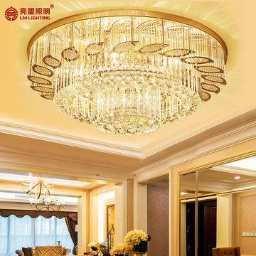 亮盟奢华LED客厅灯具圆形水晶灯吸顶灯饰卧室大厅大气欧式新品现代灯
