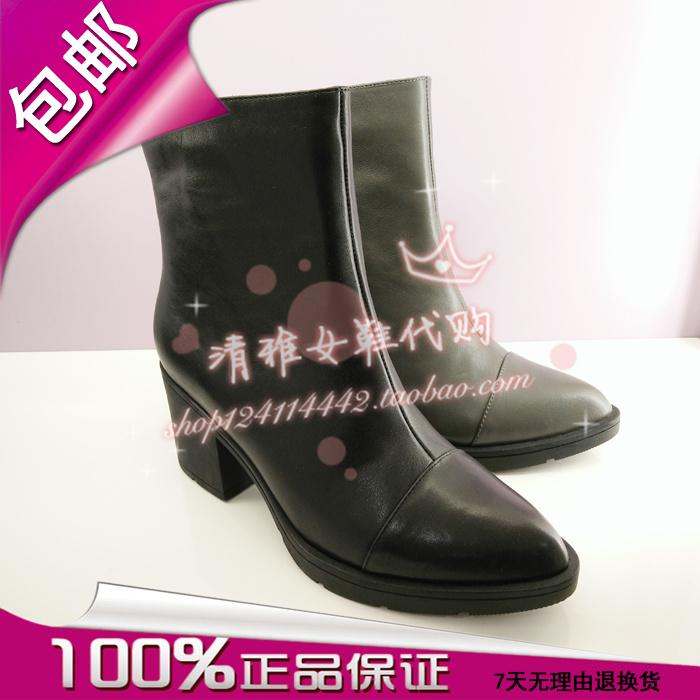 哈森女鞋女靴子专柜正品2015秋冬新款真皮高跟粗跟尖头短靴中筒靴